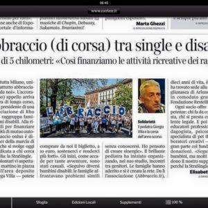L'ABBRACCIO ALLA PROVA DELLA STRASINGLE